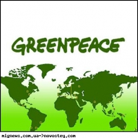 Гринпис: некоторые экологические итоги 2012 года