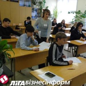 В Киевских школах стартует реализация проекта по изучению экологии