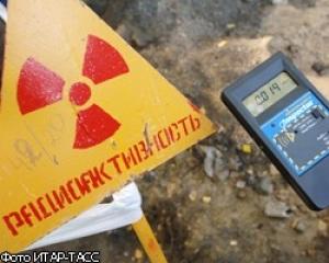 Минэкологии Германии запретило вывоз радиоактивных отходов в РФ
