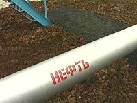 В Ярославской области прорвало нефтепровод Сургут-Полоцк