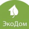 Экодом - экологические очистные сооружения