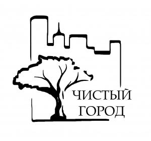 Всероссийская выставка-конкурс «ЧИСТЫЙ ГОРОД»