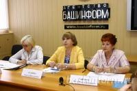 «Уфахимпром» и еще три объекта Башкирии включены в федеральную программу по ликвидации накопленного экологического ущерба